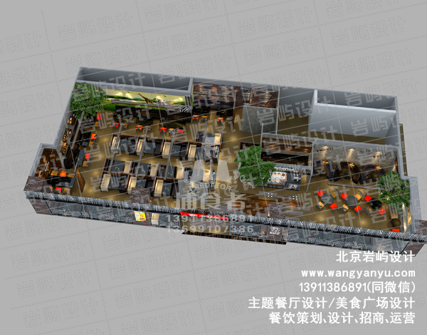 闻香而往,主题湘菜餐饮设计_美食广场设计岩屿_新浪